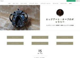 Egg-art-orb.jp thumbnail