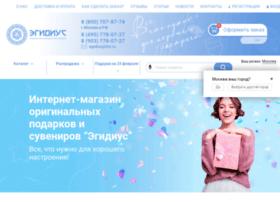 Egidius.ru thumbnail