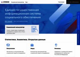 Egisso.ru thumbnail