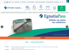 Egnatia.eu thumbnail