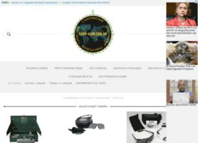Egor-gear.com.ua thumbnail