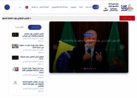 Egynews.net thumbnail
