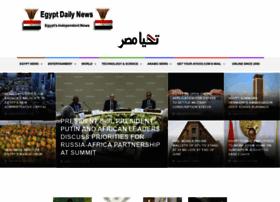 Egyptdailynews.com thumbnail