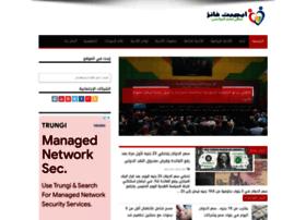 Egyptfans.club thumbnail