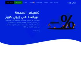 Egyweb.info thumbnail