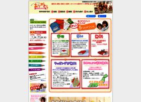Ehon-gift.jp thumbnail