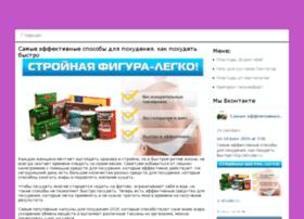 Ehudei.ru thumbnail