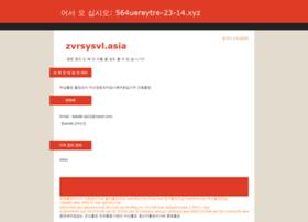 Ehw-2021-panjainfeng-8-8.xyz thumbnail