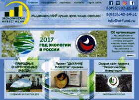 Ei-fund.ru thumbnail
