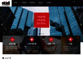 Eidell.co.jp thumbnail