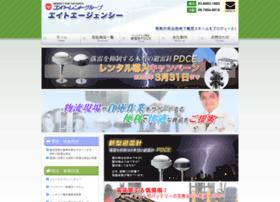 Eightagency.co.jp thumbnail