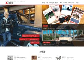 Eighth-8.jp thumbnail