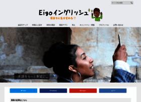 Eigoenglish.jp thumbnail