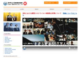 Eiken-kk.co.jp thumbnail