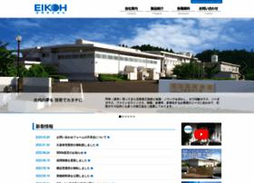 Eikoh-kk.co.jp thumbnail
