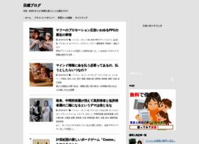 Einx4.net thumbnail