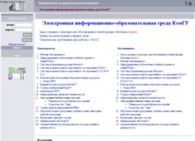Eios.kemsu.ru thumbnail