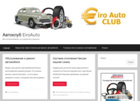Eiroauto.ru thumbnail