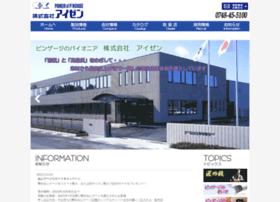 Eisen.gr.jp thumbnail