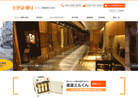 Eishin-esdk.co.jp thumbnail
