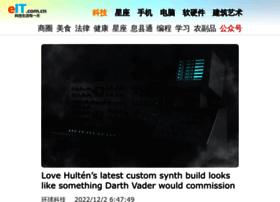 Eit.com.cn thumbnail
