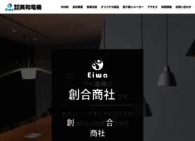 Eiwa-denki.co.jp thumbnail