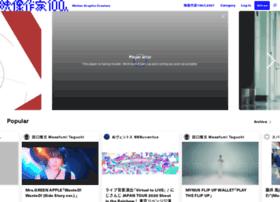 Eizo100.jp thumbnail