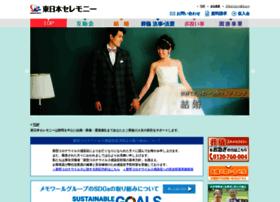 Ej-ceremony.co.jp thumbnail