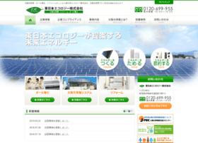 Ej-ecology.jp thumbnail