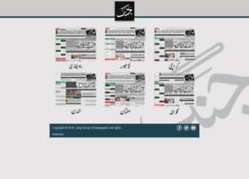 Ejang.jang.com.pk thumbnail