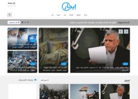 Ejaz.news thumbnail