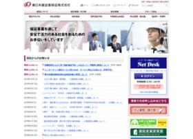 Ejcs.co.jp thumbnail