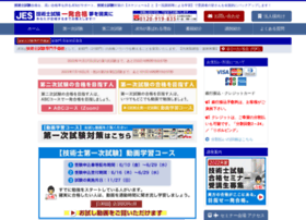 Ejes.jp thumbnail