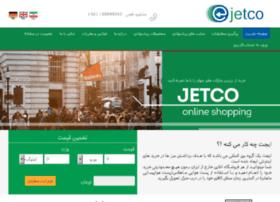 Ejetco.com thumbnail
