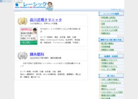 Ejf.gr.jp thumbnail