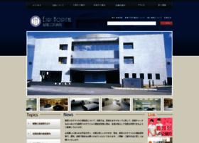 Ejirihospital.or.jp thumbnail