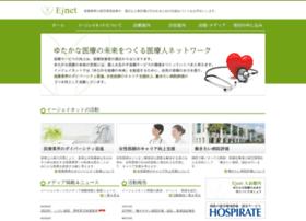 Ejnet.jp thumbnail