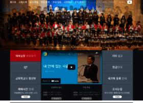 Ejoongang.net thumbnail