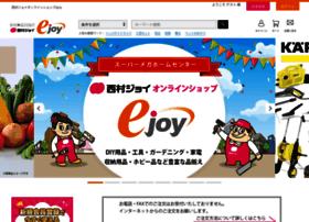 Ejoy.jp thumbnail