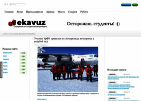 Ekavuz.ru thumbnail