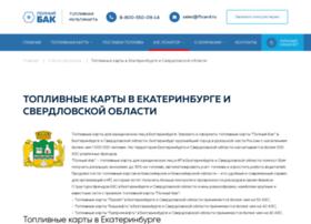 Ekb-auto.ru thumbnail