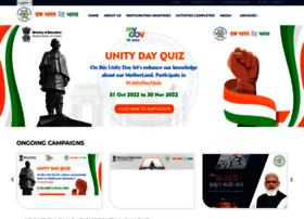 Ekbharat.gov.in thumbnail