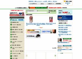 Ekenkoshop.jp thumbnail