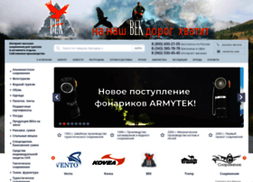 Ekipirovka.ru thumbnail