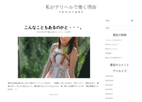Ekispablog.jp thumbnail