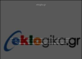 Eklogika.gr thumbnail