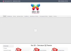 Eko3d.ru thumbnail