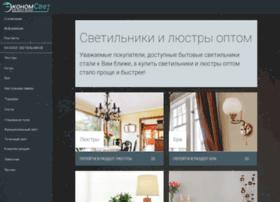 Ekonom-svet.ru thumbnail