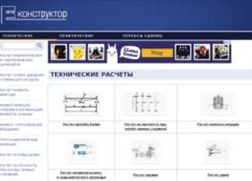 Ekonstruktori.ru thumbnail