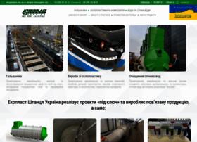 Ekoplast.com.ua thumbnail